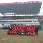 RMIT soccer China